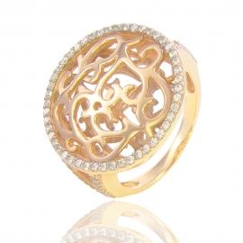 Золотое кольцо с куб. цирконием (К0679)