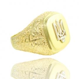Золотое кольцо (К1193)