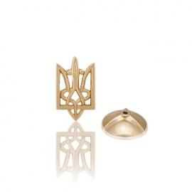 Золотой значек тризубец  (991)