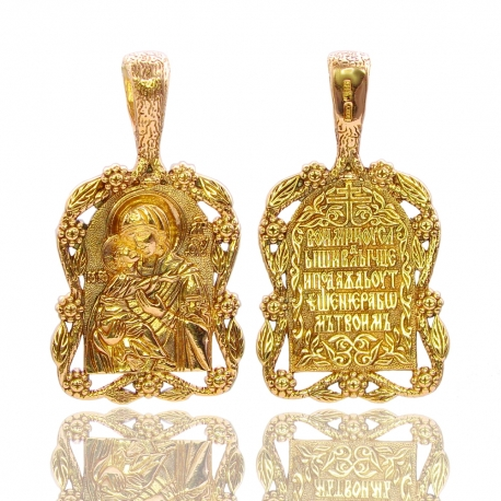 Золотая ладанка (П0809)