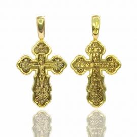 Золотой крестик (П0813)